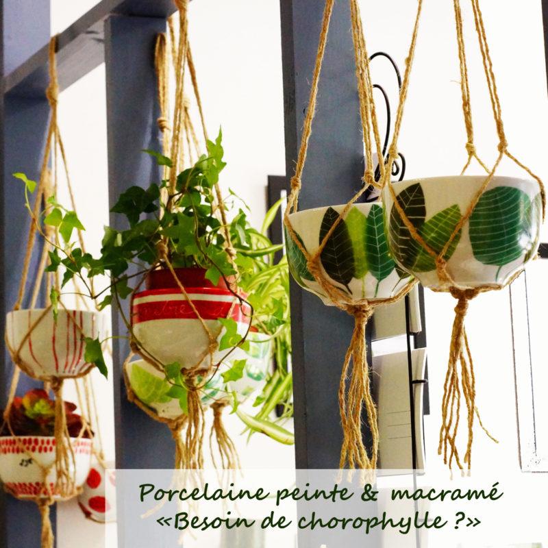 bol-pot-porcelaine-suspension-atelier